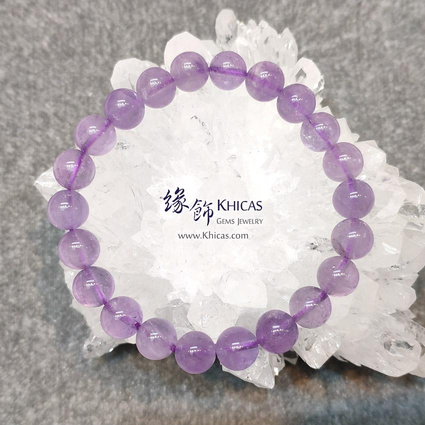 巴西薰衣草紫晶手串 9mm Lavender Amethyst Bracelet KH148685 @ Khicas Gems Jewelry 緣飾天然水晶
