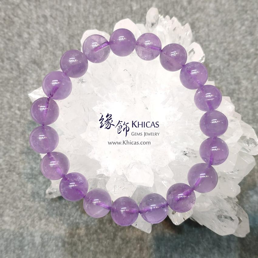 巴西薰衣草紫晶手串 10.5mm Lavender Amethyst Bracelet KH148686 @ Khicas Gems Jewelry 緣飾天然水晶