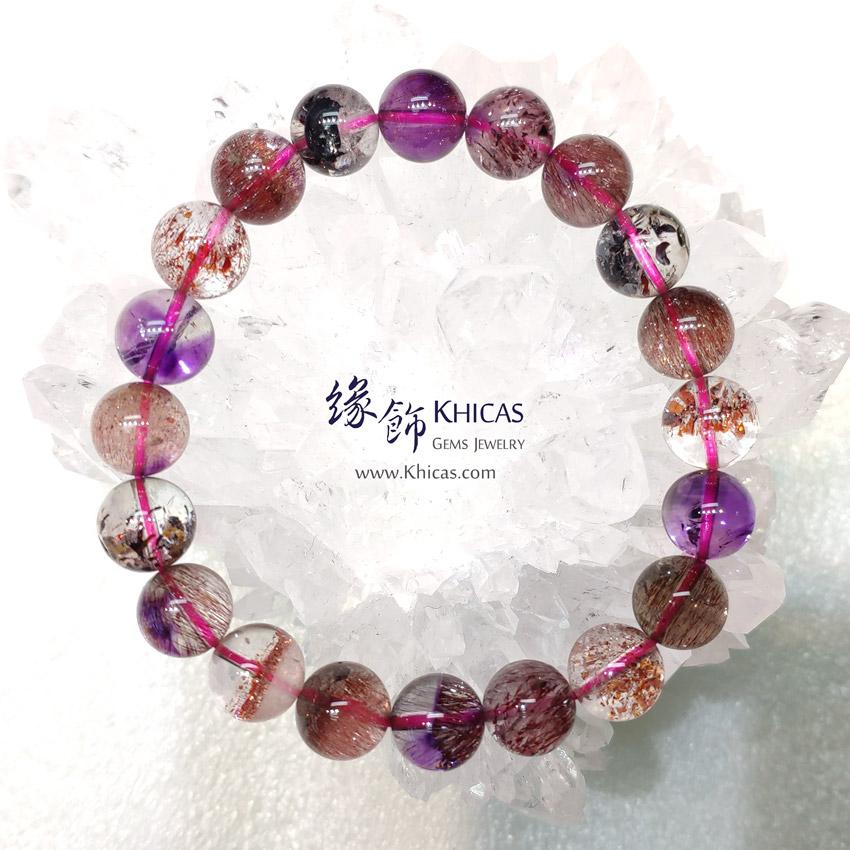 5A+ 巴西 超級七 / Super Seven / Super7 / 三輪骨幹手串 9.8mm KH148689 @ Khicas Gems Jewelry 緣飾天然水晶