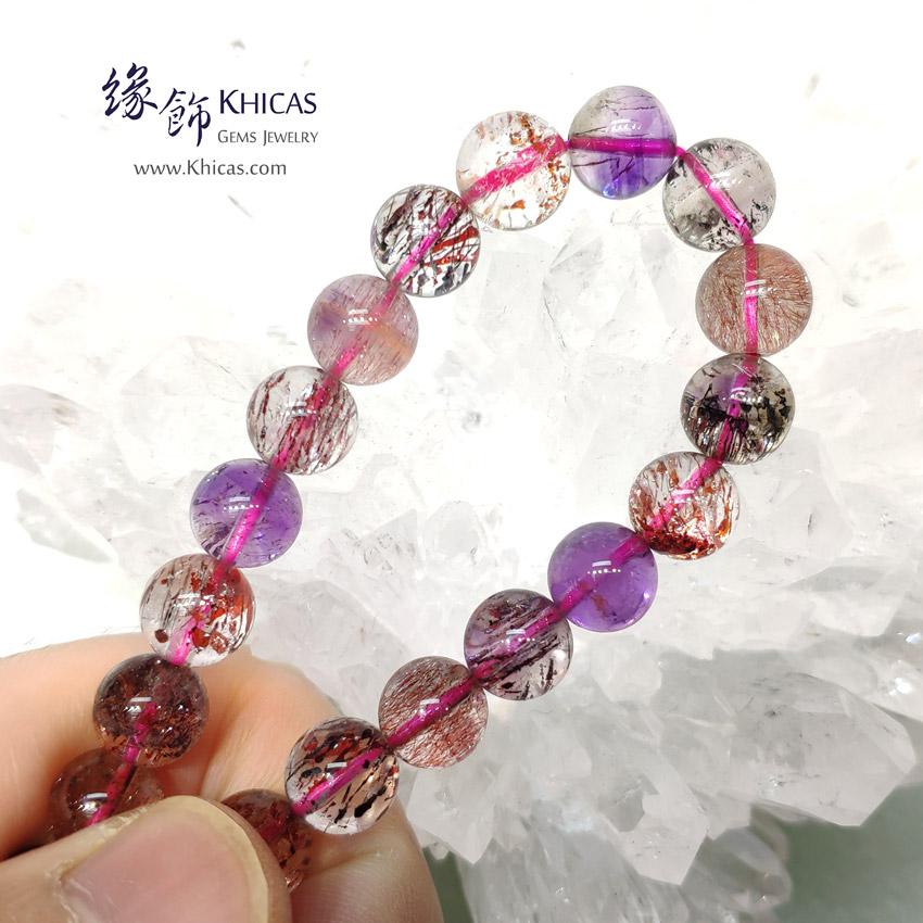 5A+ 巴西 超級七 / Super Seven / Super7 / 三輪骨幹手串 8mm KH148690 @ Khicas Gems Jewelry 緣飾天然水晶