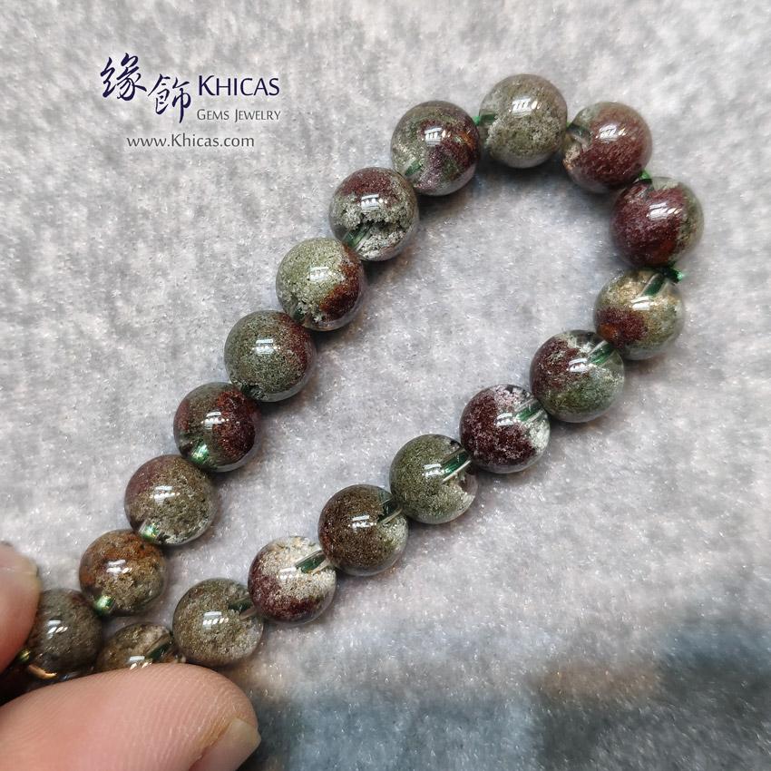 巴西 4A+ 紅綠幽靈手串 8.3mm+/- Green Phantom Bracelet KH148733 @ Khicas Gems Jewelry 緣飾天然水晶