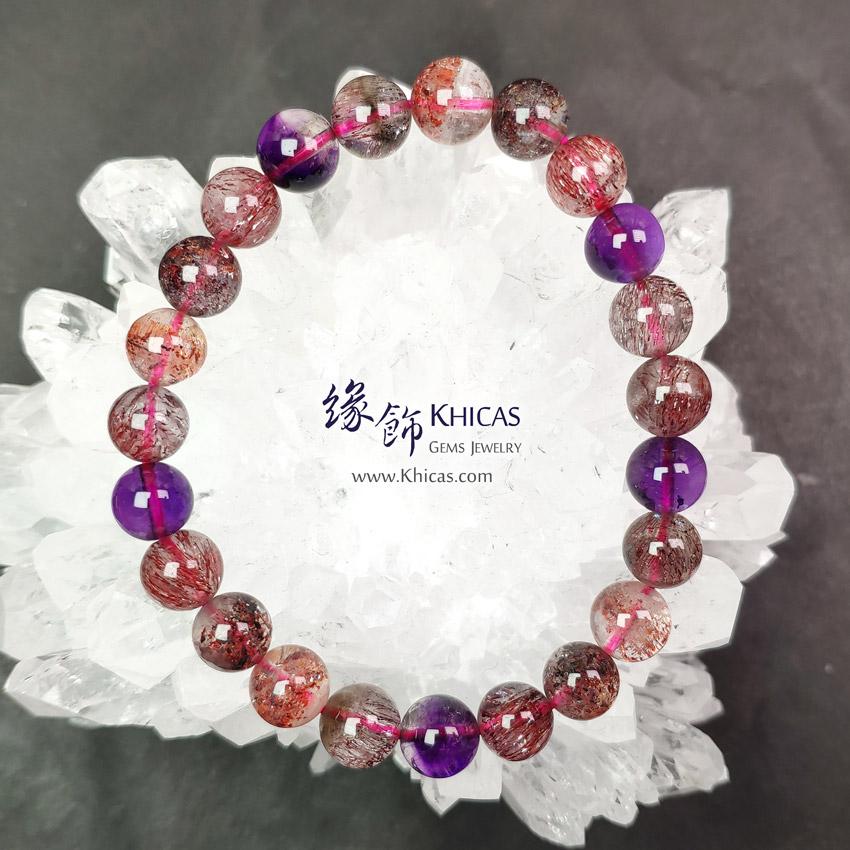 4A+ 巴西 超級七 / Super Seven / Super7 / 三輪骨幹手串 8mm KH148797 @ Khicas Gems Jewelry 緣飾天然水晶