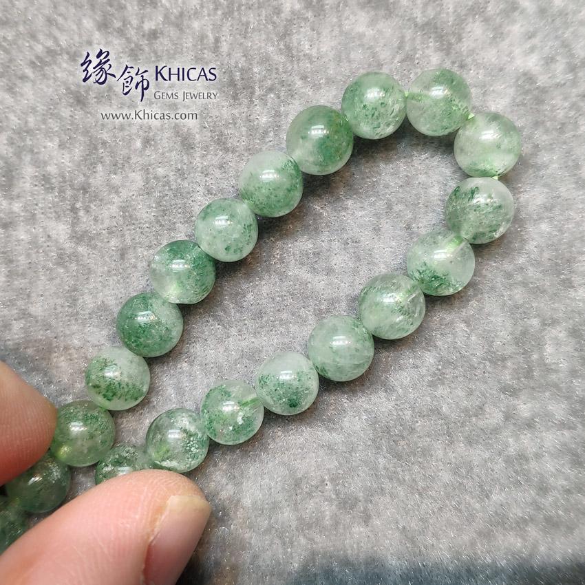 馬達加斯加 3A+ 翠綠幽靈手串 7.3mm Green Phantom KH148962 @ Khicas Gems Jewelry 緣飾天然水晶