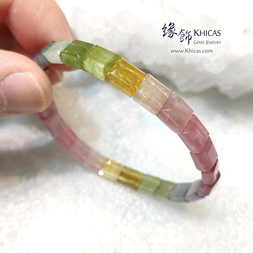 巴西彩碧璽手排 ~6.7mm Colour Tourmaline Bracelet KH148974 @ Khicas Gems Jewelry 緣飾天然水晶