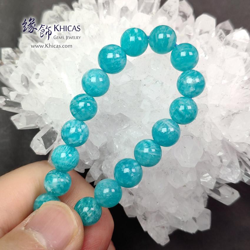 莫桑比亞 5A+ 天河石手串 8.2mm Amazonite Bracelet KH149073 @ Khicas Gems Jewelry 緣飾天然水晶