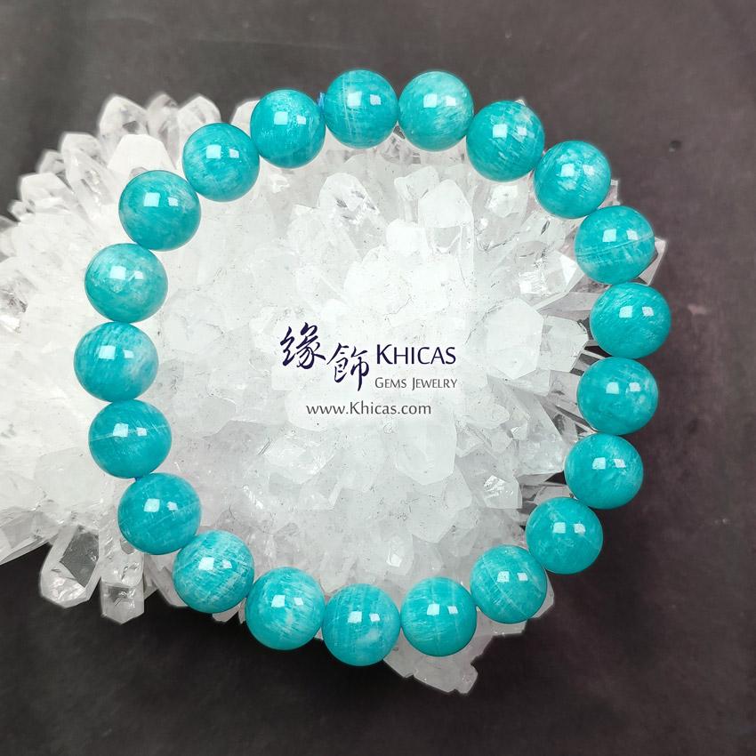 莫桑比亞 5A+ 天河石手串 9.2mm Amazonite Bracelet KH149080 @ Khicas Gems Jewelry 緣飾天然水晶