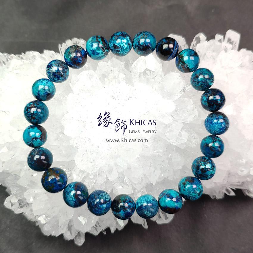 美國 5A+ 特級藍鳳凰石手串 8.4mm+/- Blue Chrysocolla Bracelet KH149145 @ Khicas Gems Jewelry 緣飾天然水晶