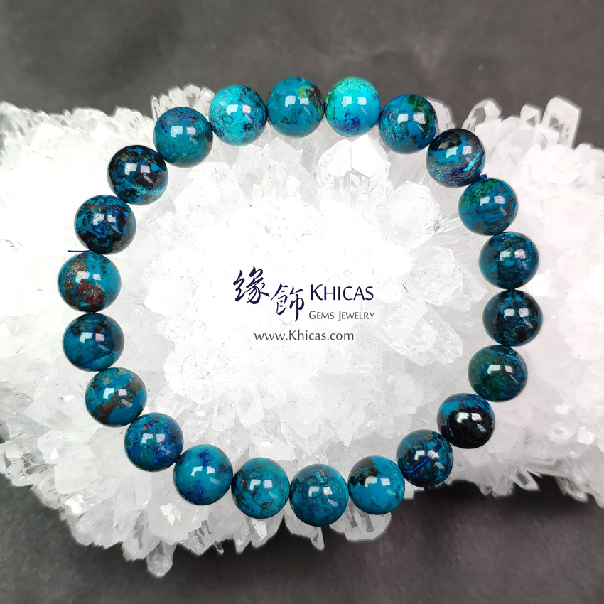 美國 5A+ 特級藍鳳凰石手串 8.2mm+/- Blue Chrysocolla Bracelet KH149147 @ Khicas Gems Jewelry 緣飾天然水晶