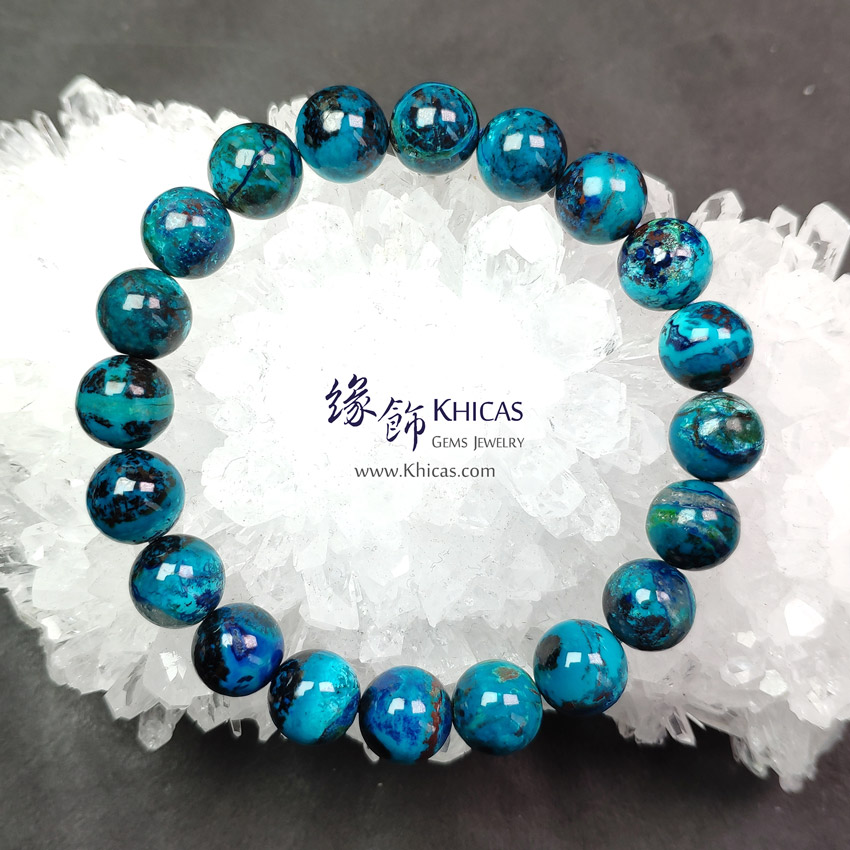 美國 5A+ 特級藍鳳凰石手串 9.6mm+/- Blue Chrysocolla Bracelet KH149154 @ Khicas Gems Jewelry 緣飾天然水晶