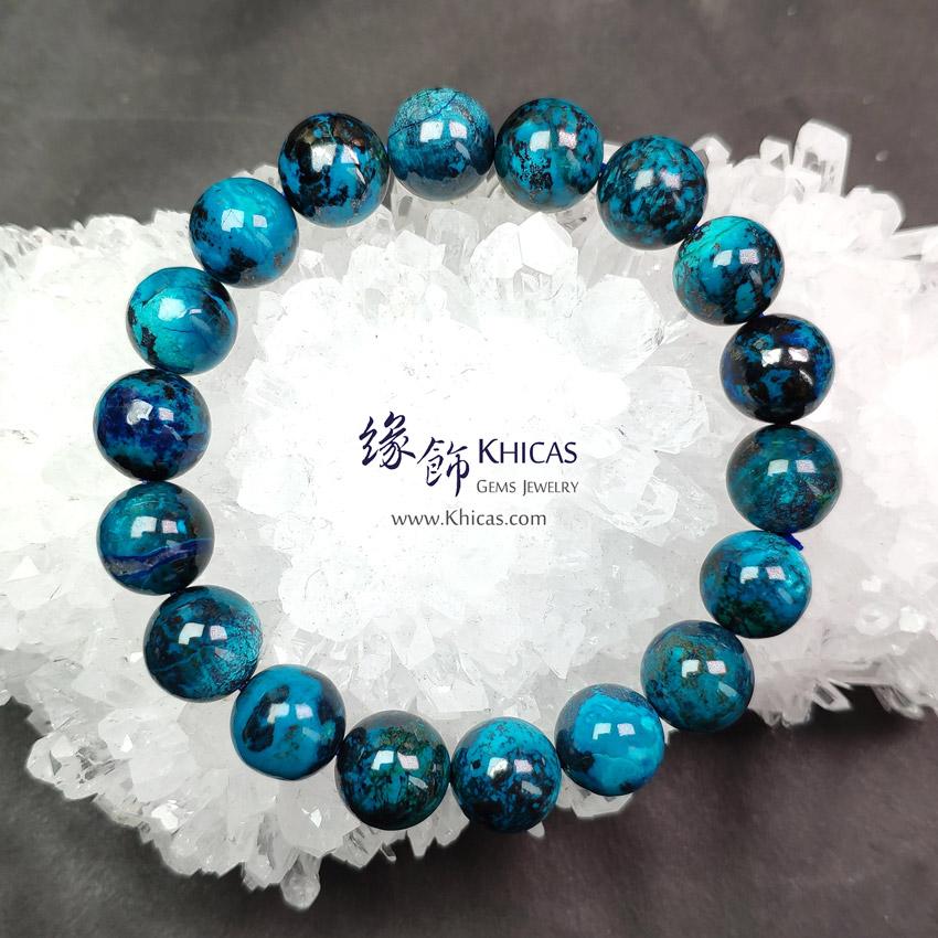 美國 5A+ 特級藍鳳凰石手串 10.5mm+/- Blue Chrysocolla Bracelet KH149158 @ Khicas Gems Jewelry 緣飾天然水晶