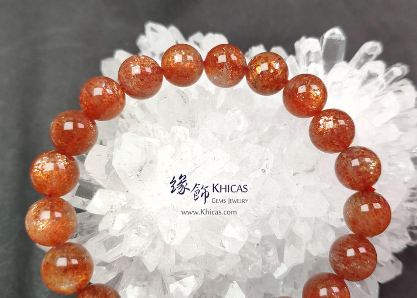巴西 4A+ 金草莓晶 / 金太陽石手串 9.8mm SunStone Bracelet KH149208 @ Khicas Gems Jewelry 緣飾天然水晶