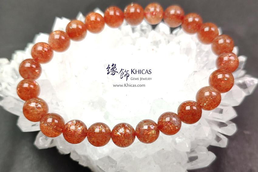 巴西 5A+ 金草莓晶 / 金太陽石手串 7.7mm SunStone Bracelet KH149210 @ Khicas Gems Jewelry 緣飾天然水晶