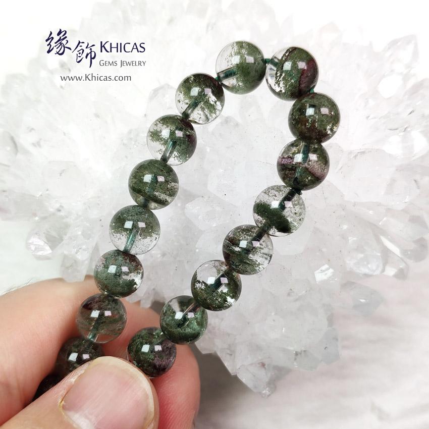 巴西 5A+ 綠幽靈手串 8.5mm Green Phantom Bracelet KH149417 @ Khicas Gems Jewelry 緣飾天然水晶