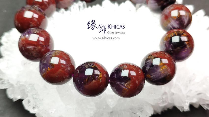加拿大 5A+ 極光 Auralite 23 水晶帶鈦眼大珠手串 16.5mm+/- KH149474 @ Khicas Gems Jewelry 緣飾天然水晶