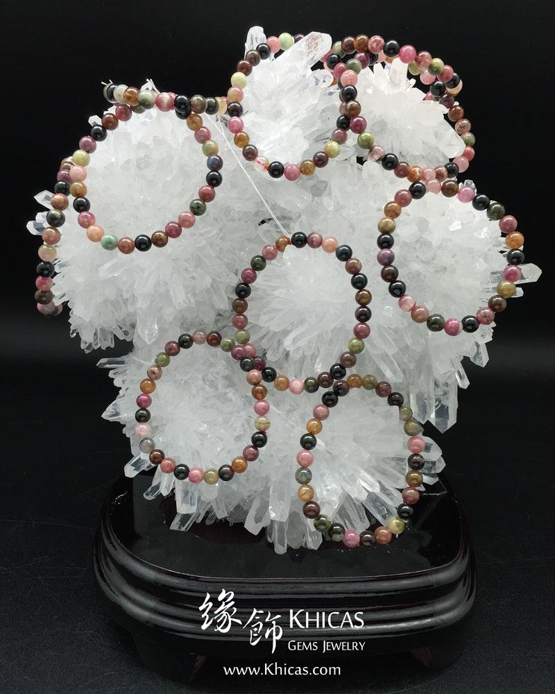 5A+ 巴西白水晶簇 CL1506079 Khicas Gems 緣飾