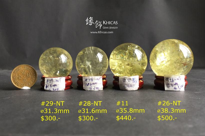 巴西黃水晶球連木座 Citrine Crystal Balls DEC1410092-95 @ Khicas Gems Jewelry 緣飾天然水晶