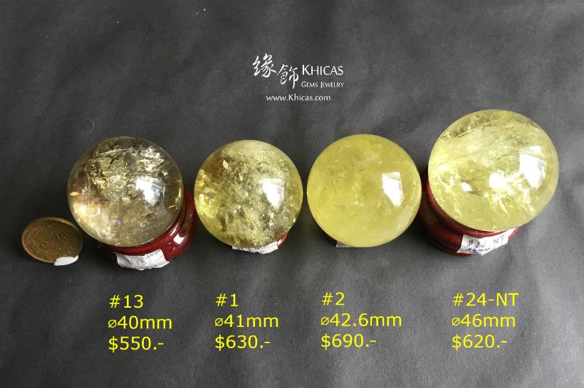 巴西黃水晶球連木座 Citrine Crystal Balls DEC1410096-99 @ Khicas Gems Jewelry 緣飾天然水晶