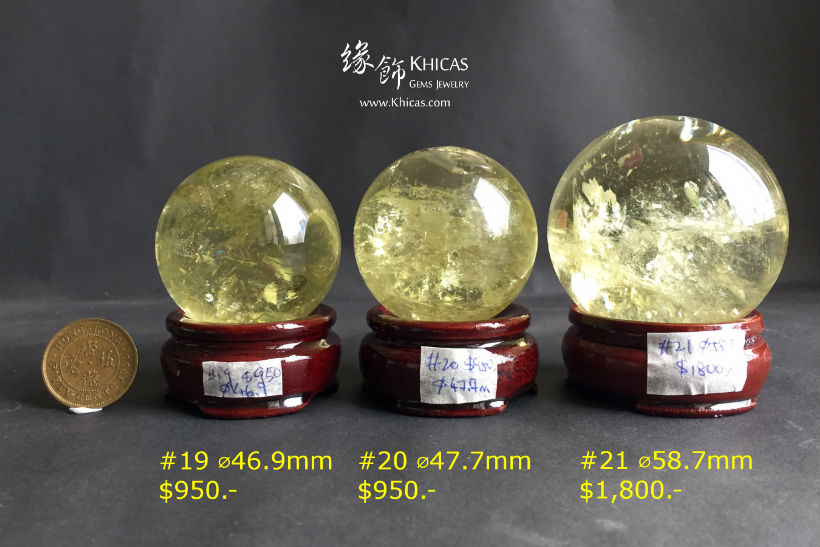 巴西黃水晶球連木座 Citrine Crystal Balls DEC1410100-102 @ Khicas Gems Jewelry 緣飾天然水晶