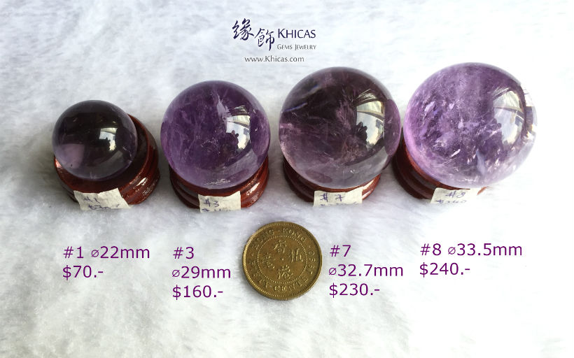 巴西紫水晶球連木座 Citrine Crystal Balls DEC1410103-106 @ Khicas Gems Jewelry 緣飾天然水晶
