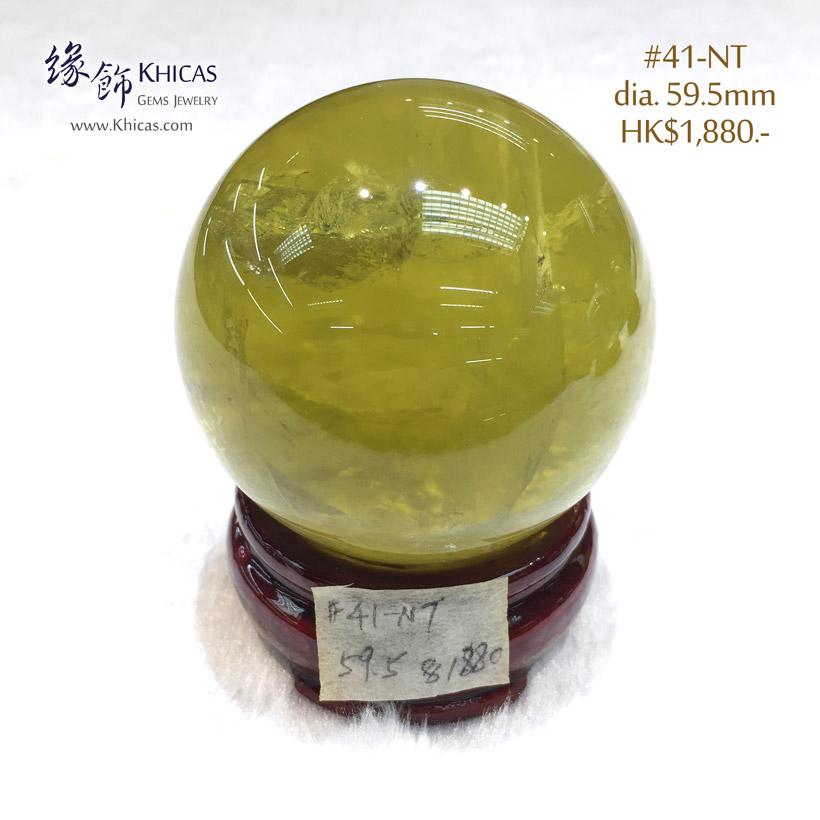 巴西黃水晶球連木座 Citrine Crystal Balls DEC1410130-132 @ Khicas Gems Jewelry 緣飾天然水晶