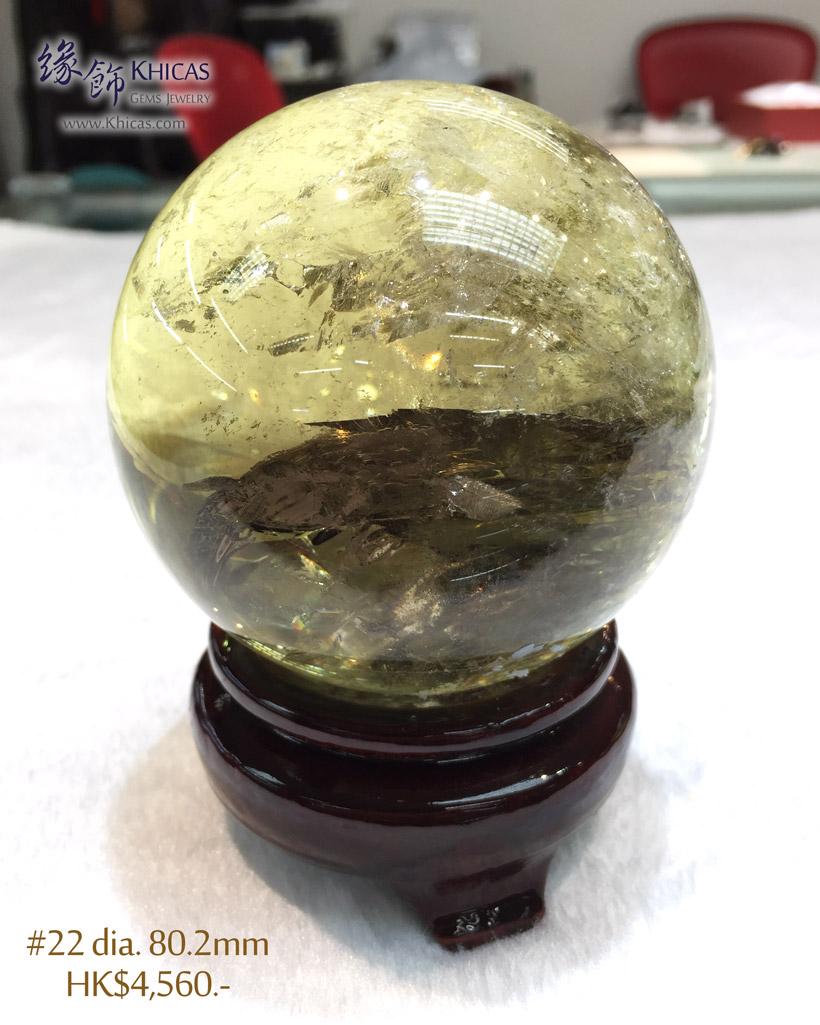 巴西黃水晶球連木座 Citrine Crystal Balls DEC1410134-135 @ Khicas Gems Jewelry 緣飾天然水晶