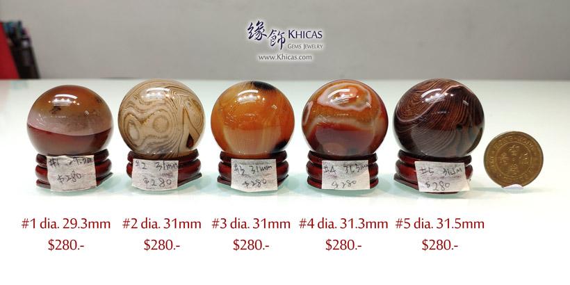 波斯灣瑪瑙水晶球連木座 Botswana Agate Crystal Balls DEC1410161-165 @ Khicas Gems Jewelry 緣飾天然水晶