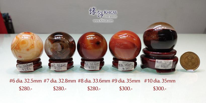 波斯灣瑪瑙水晶球連木座 Botswana Agate Crystal Balls DEC1410166-170 @ Khicas Gems Jewelry 緣飾天然水晶