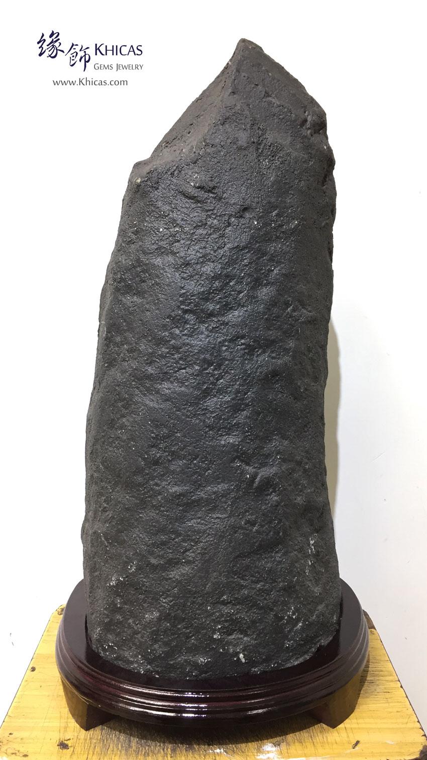 巴西紫晶洞.黃晶+方解石共生 Geode GE1505020 @ Khicas Gems 緣飾