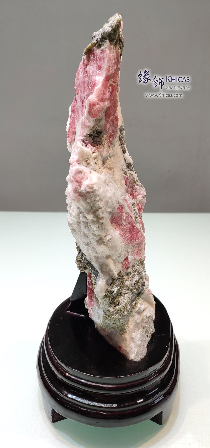 紅紋石+黃銅礦共生原石/原礦擺設 Rhodochrosite x Chalcopyrite Rough Raw Stone DEC1410190 @ Khicas Gems Jewelry 緣飾天然水晶