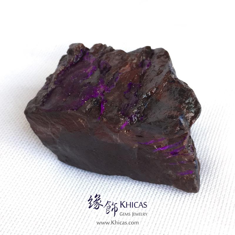 南非皇家紫舒俱徠原礦 / 原石 63x49x34mm Sugilite DEC1410049 @ Khicas Gems 緣飾