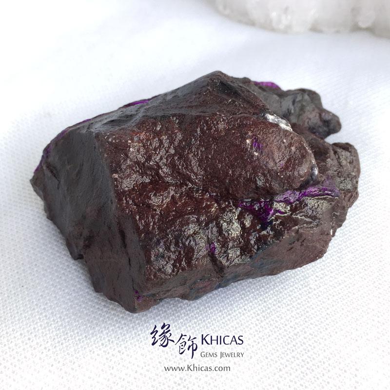 南非皇家紫舒俱徠原礦 / 原石 92x65x43mm Sugilite DEC1410050 @ Khicas Gems 緣飾