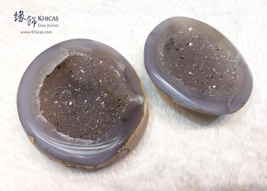 天然瑪瑙聚寶盆 Agate Treasure Bowl DEC1410068 @ Khicas Gems 緣飾