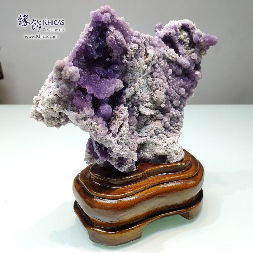 葡萄紫瑪瑙(葡萄紫玉髓)連木座擺設 15x9x20cm Grape Agate Chalcedony Furnish DEC1410125-786 @ Khicas Gems Jewelry 緣飾天然水晶