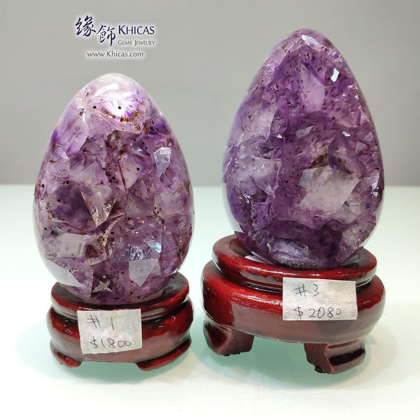 巴西紫鈦晶鵝蛋形擺設 連木座 Amethyst Rutilated Cluster Furnish DEC1410181-182 @ Khicas Gems Jewelry 緣飾天然水晶
