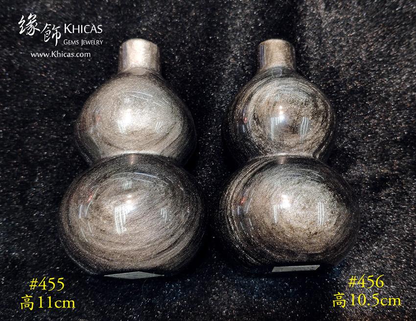 黑曜石葫蘆擺設 / 擺件 Obsidian stones decoration DEC1410194-197 @ Khicas Gems Jewelry 緣飾天然水晶