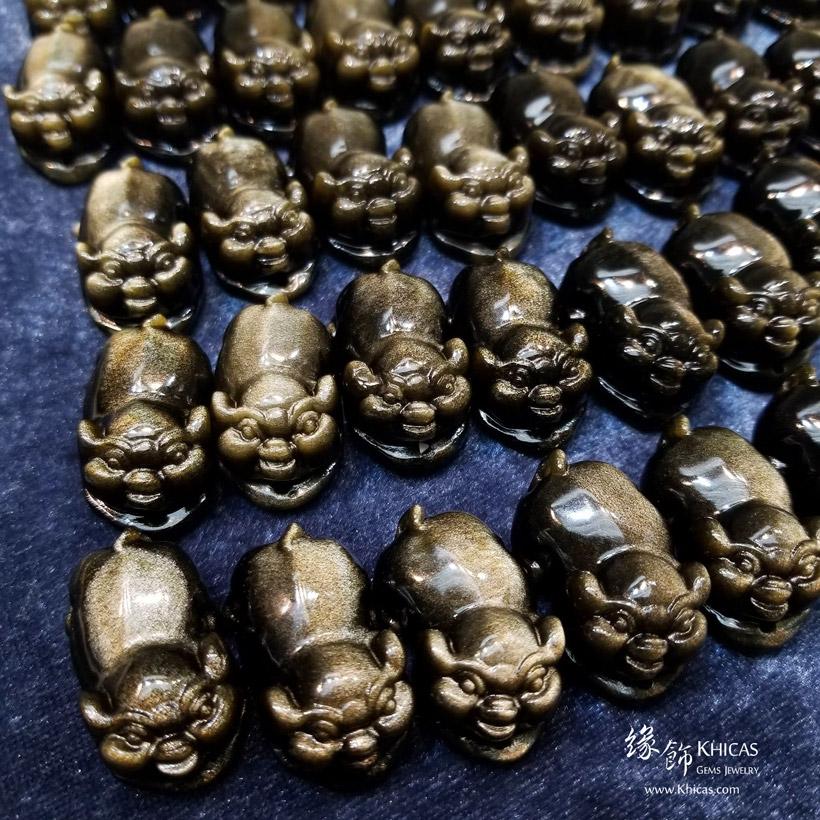 黑曜石 / 金曜石招財豬仔擺件 Obsidian Treasury Pigs DEC1410148-149 @ Khicas Gems Jewelry 緣飾天然水晶