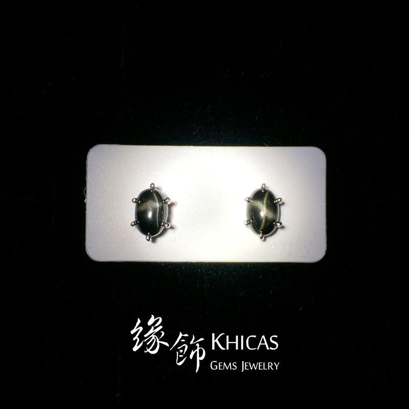 黑星石 六爪鑲橢圓釘耳環 Earrings EA160110 @ Khicas Gems 緣飾