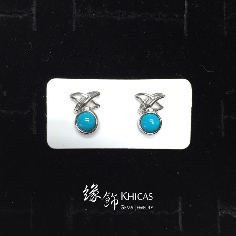 美國綠松石 天星耳環 Turquoise Earrings EA160128 @ Khicas Gems 緣飾