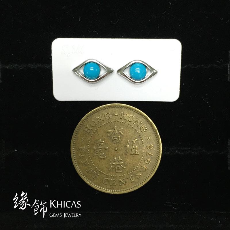 美國綠松石 馬眼圓珠耳環 Turquoise Earrings EA160129 @ Khicas Gems 緣飾