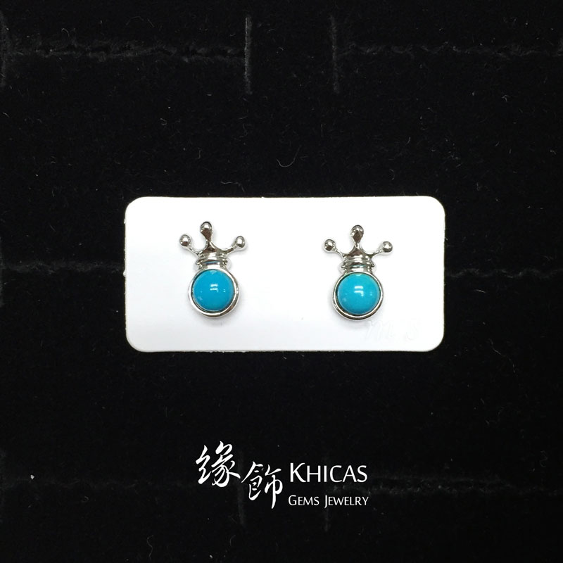 美國綠松石 王冠耳環 Turquoise Earrings EA160130 @ Khicas Gems 緣飾