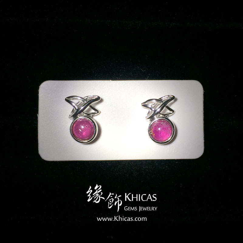 紅碧璽 天星耳環 Rubellite Red Tourmaline Earrings EA160159 @ Khicas Gems 緣飾