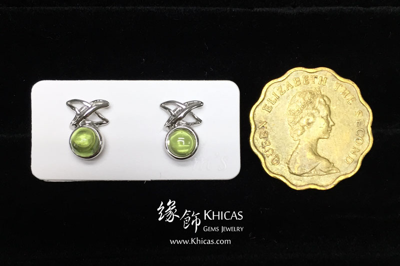 橄欖石 天星耳環 Peridot Earrings EA160165 @ Khicas Gems 緣飾