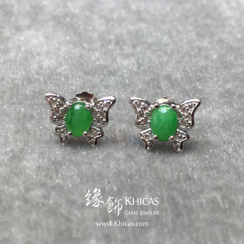 翡翠925純銀 蝴蝶銀鑲耳釘 Natural Jade Earrings EA160166 @ Khicas Gems 緣飾
