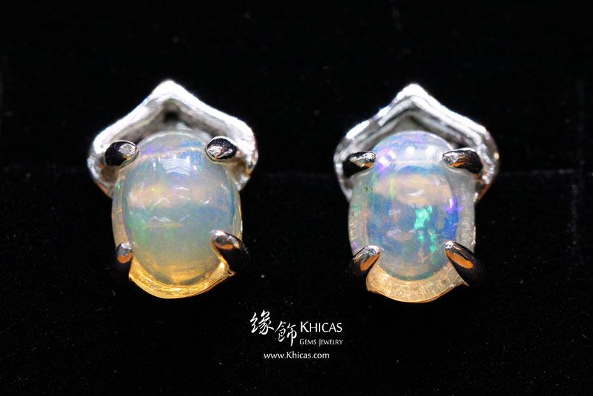 澳洲澳寶石(閃山雲)耳環 Opal Earrings EA160168 @ Khicas Gems 緣飾