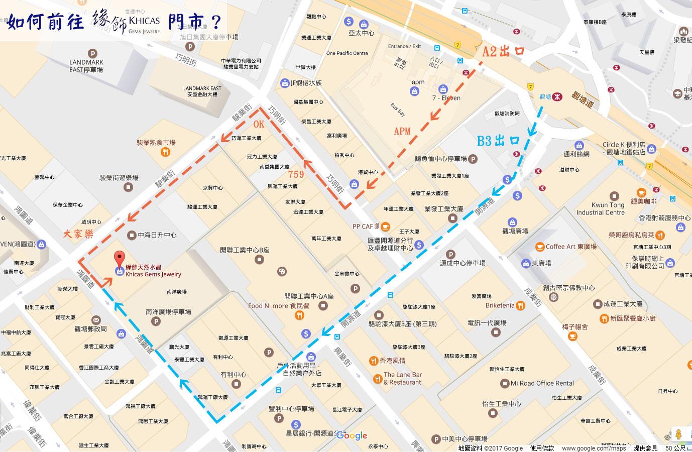 前往緣飾天然水晶門市路線圖 Road Map to Khicas Gems Jewelry