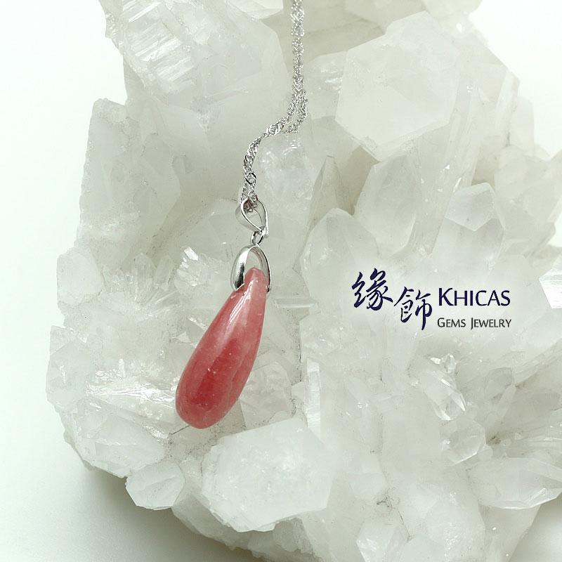 阿根廷紅紋石吊墜 Rhodochrosite P1410026 @ Khicas Gems 緣飾