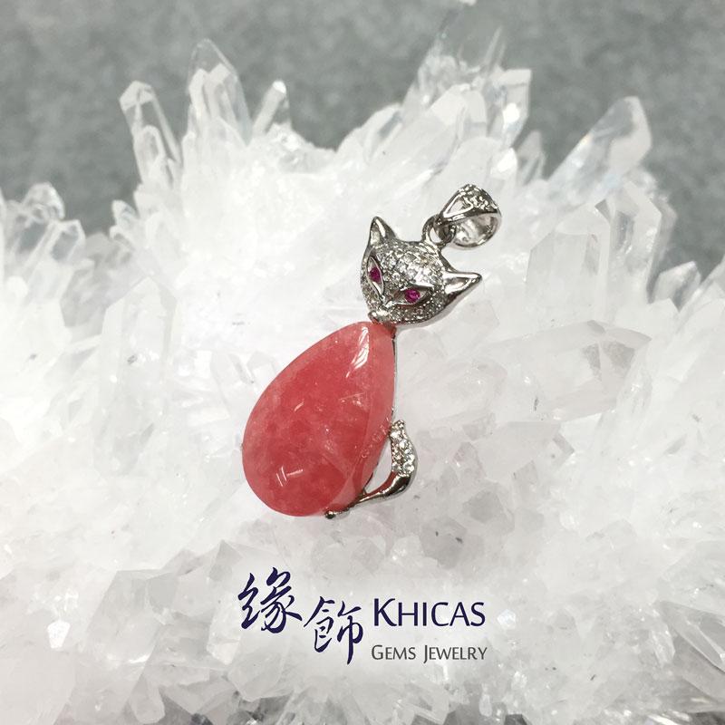 阿根廷紅紋石銀狐狸吊墜 Rhodochrosite P1410052 @ Khicas Gems 緣飾