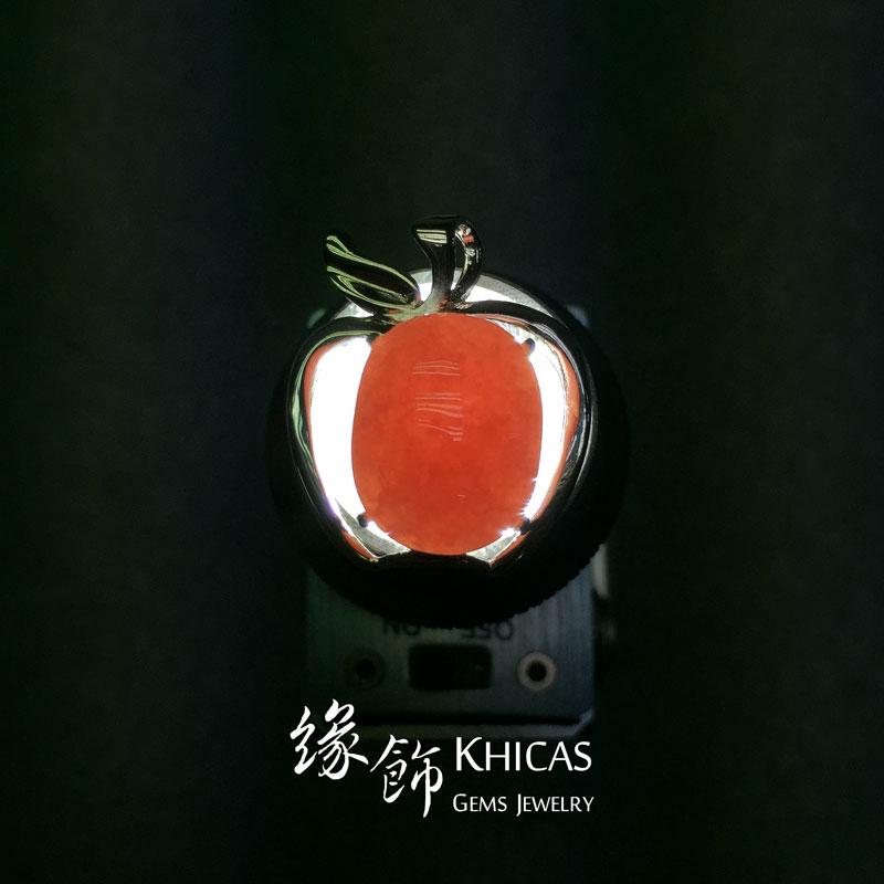 阿根廷紅紋石銀蘋果吊墜 Rhodochrosite P1410053 @ Khicas Gems 緣飾