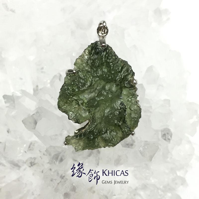 2A+ 捷克綠隕石吊墜 Moldavite Pendant P1410064 @ Khicas Gems 緣飾