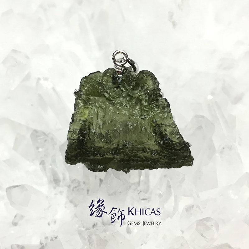 2A+ 捷克綠隕石吊墜 Moldavite Pendant P1410065 @ Khicas Gems 緣飾
